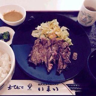 和風ステーキ定食(いまいステーキハウス )
