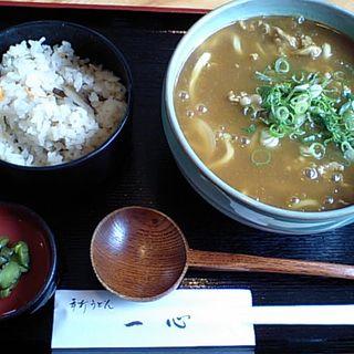 カレーうどん定食(手打うどん一心 )