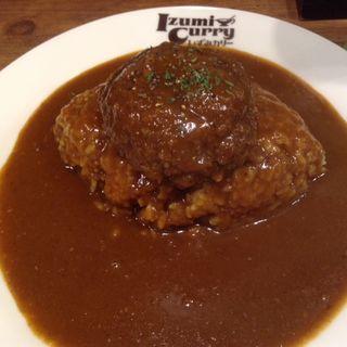 自家製ハンバーグカリー(いずみカリー (Izumi Curry))
