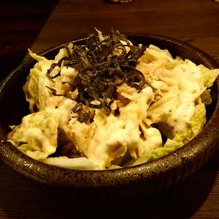 白菜サラダ(くるみ 上石神井)