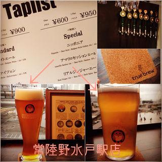 ニッポニア アロマリセッションエール(トゥルー・ブルー (true brew))