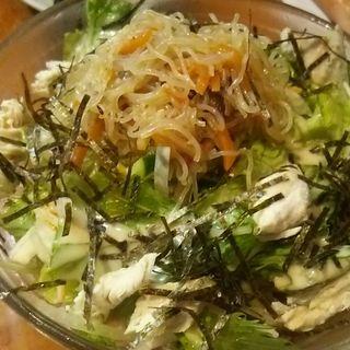 シェフのきまぐれサラダ(かきや )