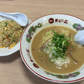 炒飯セット(天下一品 長田店 )