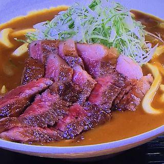 ステーキカレーうどん(こと平 南店 )