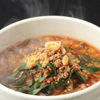辛麺(銀座樽丸 )