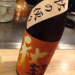 賀茂金秀(広島)純米酒ひやおろし秋の便り