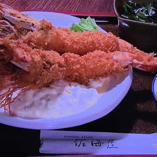 大エビ定食(ダイニングステージ 佐海屋 (さかいや))