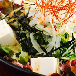 豆腐サラダ(焼肉ダイニング 甲 (キノエ))