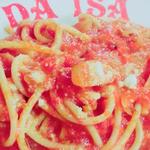 豚バラ肉の塩漬とオニオンのトマトソース
