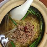 台湾特製土鍋麺