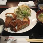 日替わり定食(うまいもん家 18 (ウマイモンヤソーハチ))