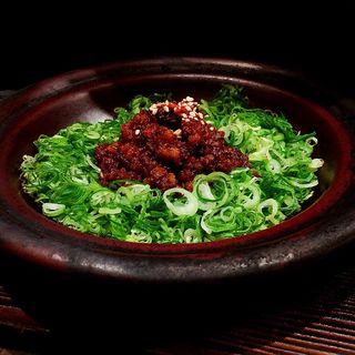 九条葱と肉味噌の陶板焼き(葱や平吉 )