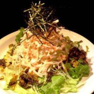 明太子サラダ(さつま鶏丸 )