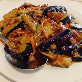 焼き茄子とひき肉炒め(長福 )