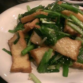 揚げ豆腐とにらの炒め物(長福 )
