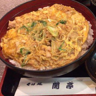 親子丼(そば処 関亭 (せきてい))