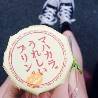 かぼちゃプリン(うれしいプリン屋さん マハカラ )