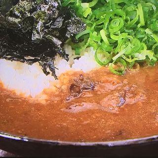 ねぎカレー(三田牛すじ 和風カレー しーくす )