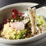 ぶっかけゴボウ麺