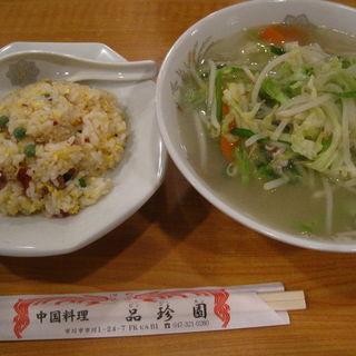 タン麺と半チャーハン(品珍園 )