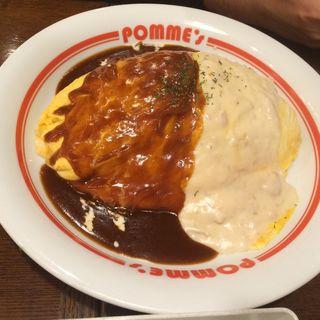 ダブルソースオムライス M(ポムの樹 京都三条店 )