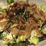 豆豆腐とアボカドのわさび醤油サラダ