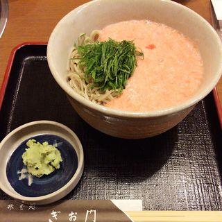 めんたいとろろ蕎麦(ぎお門 (ぎおもん))