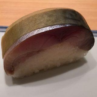 鯖鮨(祇園 鮨 よし田)
