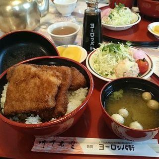カツ丼セット(敦賀ヨーロッパ軒 本店 )
