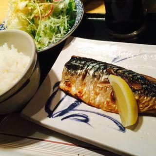 鯖の塩焼き定食(やっぱりおいしいごはんが一番 (やっぱりおいしいごはんがいちんばん))
