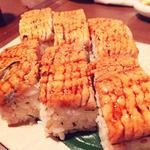 数量限定穴子の押し寿司