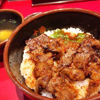 カルビ丼(十番 三ノ宮店 (じゅうばん))