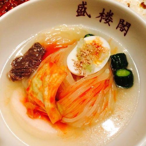 盛楼閣冷麺 盛岡冷麺はここのがいちばんすき。