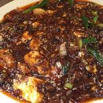 麻婆豆腐(中国料理 六徳 恒河沙 (チュウゴクリョウリリットクゴウガシャ))