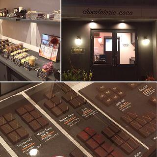 (ショコラトリー ココ (chocolaterie COCO))