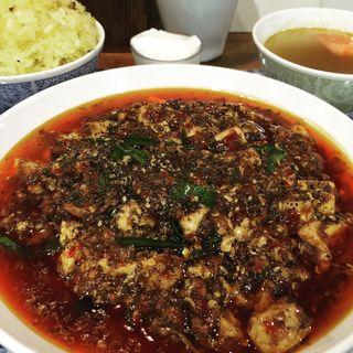 麻婆豆腐飯(四川風激辛麻婆)(中華 深せん (深圳))