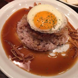 グレービーロコモコ (サラダ・スープ・ドリンク付き)(モアナ キッチン カフェ 名古屋LACHIC店 (Moana Kitchen Cafe))