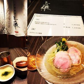 薬味野菜の冷製中華そば(塩)(中華蕎麦 三藤 )