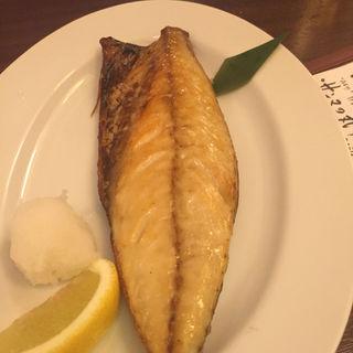 サバのみりん干し(漁酒場 喜酔 (イサリサカバキスイ))