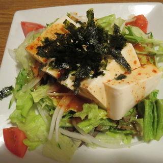 豆腐サラダ(居酒屋 八天将 西日暮里店 (はってんしょう))