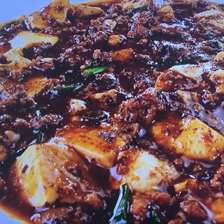 福耳式麻婆豆腐(幸菜福耳 (コウサイフクミミ))
