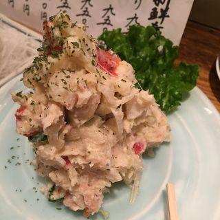 魚屋のポテトサラダ(阪庄 (さかしょう))