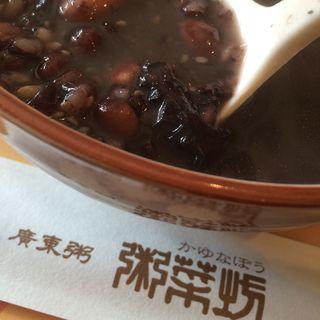 黒米玄米粥(粥菜坊 (カユナボウ))