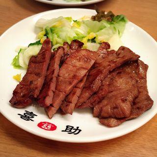 牛たん焼定食(味の牛たん喜助 東京駅八重洲北口店 (きすけ))