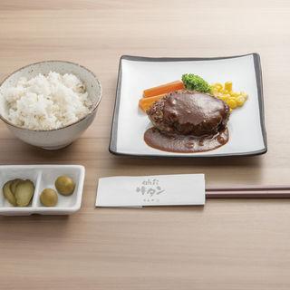 牛タンハンバーグ定食(たんや )