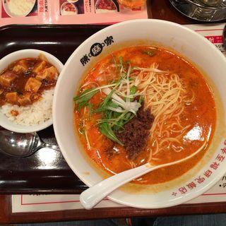 得々担々麺セット(陳麻家 西新宿店 (チンマーヤ))