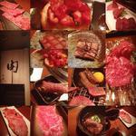 肉盛り合わせ 納豆ユッケ 厚切り上タン