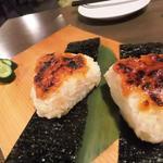 味噌焼きおにぎり (2個)