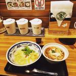 プリプリ海老のワンタンのお粥&ハーフサンラー麺
