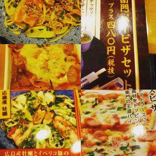 広島産牡蠣とイベリコ豚の燻製醤油こがしバター パイピザセット